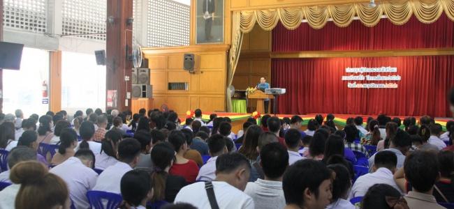 การประชุมผู้ปกครองประจำภาคเรียนที่ 2 ปีการศึกษา 2562