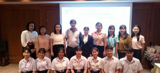 แผนการเรียนอังกฤษ-ไทย-สังคม และแผนการเรียนภาษาจีนไปค่ายวิชาการ