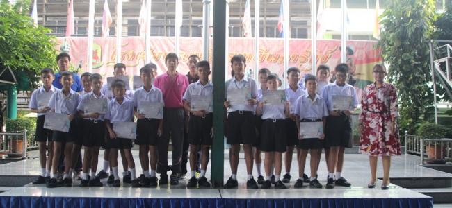 มอบเกียรติบัตรและแสดงความยินดีกับนักเรียนที่เข้าร่วมแข่งขันกีฬาฟุตซอลลีค สพม.1 กลุ่ม 4